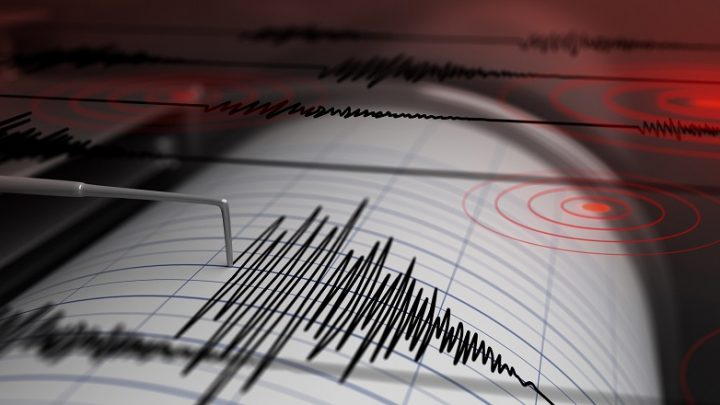 Marmaris'te 5.2 büyüklüğünde deprem